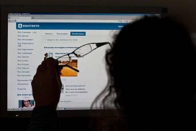 Соцсеть «ВКонтакте» запустила десктопное приложение для видеозвонков на 2048 человек
