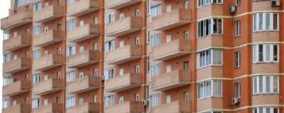 «Семейная ипотека» продлена в России до конца 2023 года