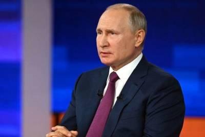 Путин переговорил с премьером Пакистана о ситуации в Афганистане