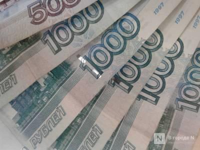 Еще 20 млрд рублей инфраструктурных кредитов получит Нижегородская область