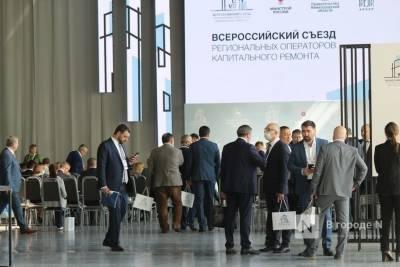 Мишустин и Мутко выступят на форуме «Среда для жизни» в Нижнем Новгороде