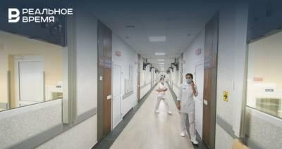 В Татарстане на капитальный ремонт 4 объектов здравоохранения направят более 70,9 млн рублей