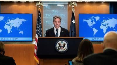 США выразили готовность вести диалог с новыми властями Афганистана