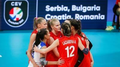 Женская сборная России уступила Сербии в матче чемпионата Европы по волейболу