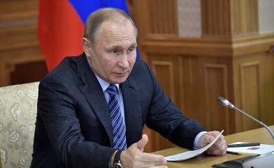 Президент Путин направил обращение главе Башкирии