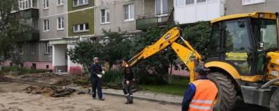 В Нижнем Новгороде выделили еще 40 млн рублей на ремонт дворов и освещения