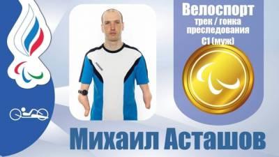 Российский спортсмен, год назад работавший курьером, победил на Паралимпиаде