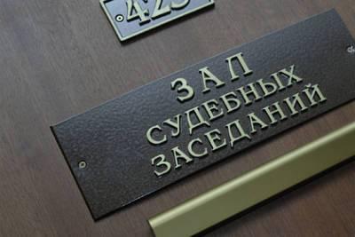 Суд оправдал российских полицейских по делу об изъятии алкоголя из кафе