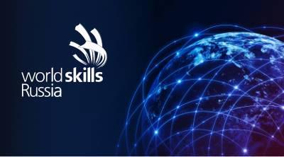 Наблюдать за WorldSkills Russia в Уфе можно в прямом эфире
