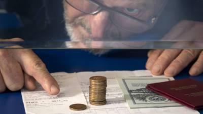 Новый порядок получения пенсии: Кто и когда получит страховые выплаты