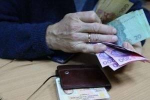 Министр рассказал, на какие пенсии могут рассчитывать украинцы