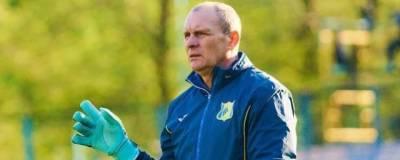 Тренер вратарей сборной России объяснил вызов пяти голкиперов
