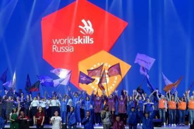 Глава Башкирии предложил Уфу в качестве постоянной площадки для финала WorldSkills Russia