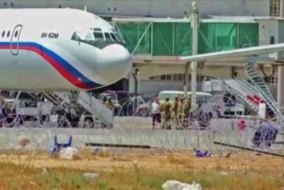 Граждане Украины, при эвакуации, не стали садится на российский самолет в аэропорту Кабула из-за реакции Киева