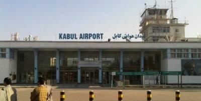 Посол РФ в Афганистане Жирнов: В аэропорту Кабула погибли около 50 человек