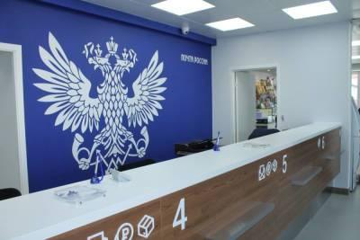 В Петербурге прокуратура организовала проверку после сообщений о конфликте на почте
