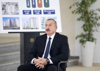 Президент Ильхам Алиев: Мы проделали работу, которая некоторым и не снилась