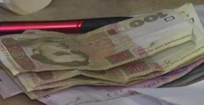 Главное за 26 августа: выплата пенсий по-новому, снижение цен на топливо, налоговая проверит украинцев, должникам отключат коммунальные услуги