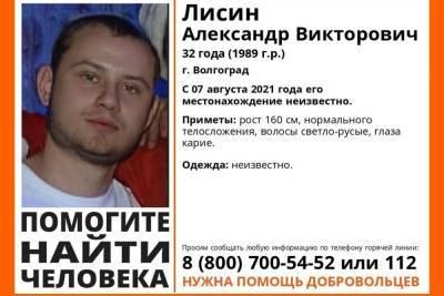 В Волгограде почти три недели разыскивают 32-летнего мужчину