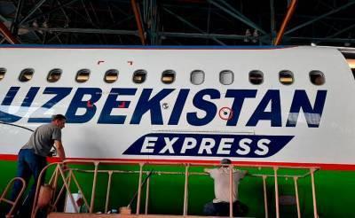 Uzbekistan Airways готовит для полетов самолеты с дешевыми билетами. Здесь не будет бизнес-класса, только эконом