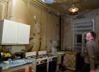 Оформление субсидий на квартиру для жителей петербургских коммуналок доступно через интернет