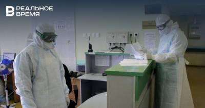 В Татарстане зарегистрировали 50 новых случаев COVID-19