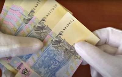 Украинцы останутся без пенсии: в Минфине рассказали, кто может не рассчитывать на выплаты