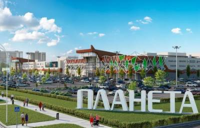 В Пермском крае сняли запрет на работу торговых центров в выходные дни