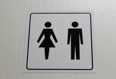 В мэрии Уфы отрицают введенный заведующей детского сада запрет на посещение туалетов