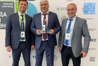 Буйнакск стал победителем Всероссийского конкурса малых городов