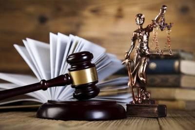 В Смоленской области будут судить двух человек за мошенничество на 90 миллионов