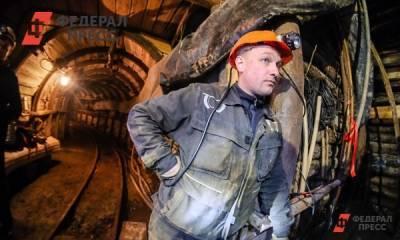 Стали известны зарплаты шахтеров в Сибири
