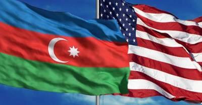В США создана новая диаспорская организация Азербайджана