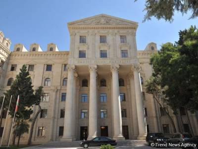 МИД Азербайджана выразил соболезнования Казахстану