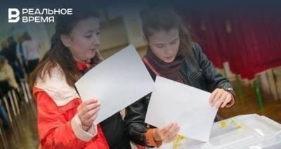 В Татарстане ЦИК обучит к выборам 22 тысячи членов участковых избиркомов