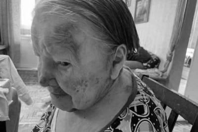В Екатеринбурге скончалась избитая сиделкой 95-летняя пенсионерка