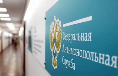 Пять громких дел Федеральной антимонопольной службы России в 2021 году