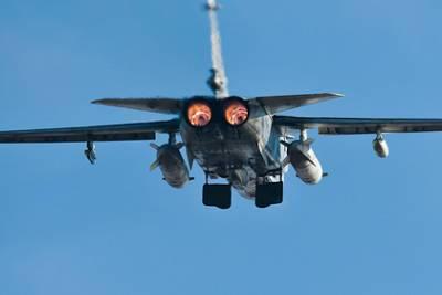Очевидцы рассказали о крушении Су-24 в Пермском крае