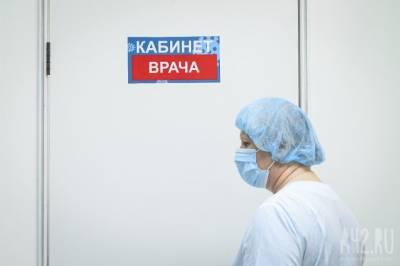 Власти рассказали о ситуации с заболеваемостью COVID-19 в Кузбассе