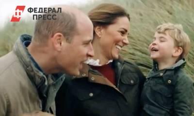 «Так старомодно»: стало известно, как принц Джордж называет отца
