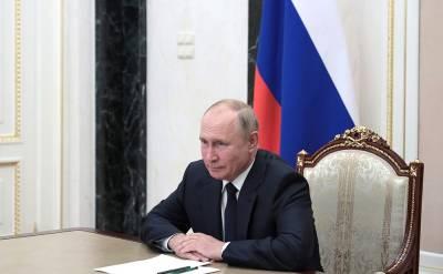Путин обсудил с Совбезом ситуацию в Афганистане