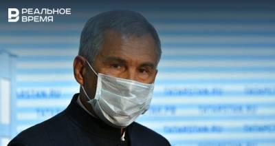 Минниханов о ситуации с коронавирусом в Татарстане: «Пока повода расслабляться нет»