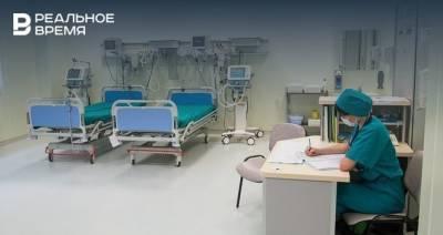 В Татарстане смертность от коронавируса за год составила почти 3%