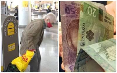 """Выплата пенсий в Украине с 1 сентября, важное решение Кабмина: """"Три способа получить деньги"""""""