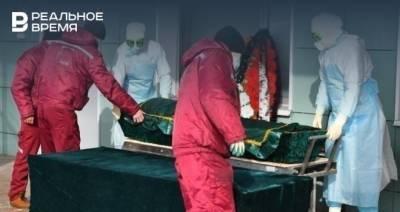 Росстат: в июле коронавирус стал основной причиной смерти 763 татарстанцев
