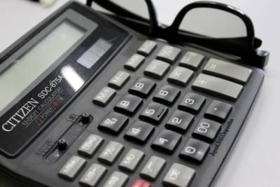 В Башкирии скоро будут рассылать уведомления о необходимости заплатить налоги
