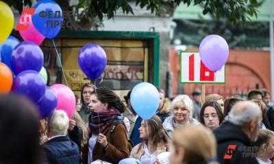Синоптики обещают Центральной России резкое похолодание в День знаний