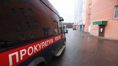 Прокуратура начала проверку по факту убийства подростка в Башкирии