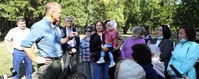 Глава Башкирии предложил уфимцам выбрать парк для первоочередного благоустройства