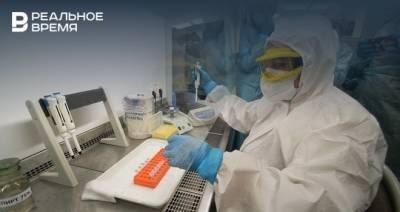 В Татарстане коронавирусом заразились еще 50 человек